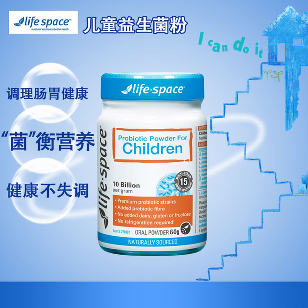 Life Space Probiotic Powder For Children 60g Healthtree