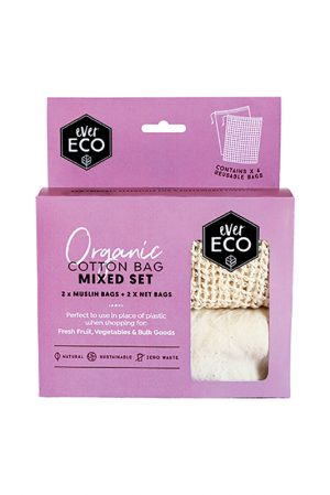 ORGANIC COTTON MIXED SET PRODUCE BAGS 4 PACK
